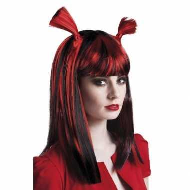 Goedkope vampier pruik rood dames