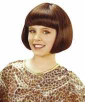 Goedkope meisjes kinderpruik bruin kort haar